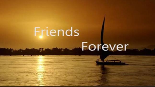 Үүрд найзууд