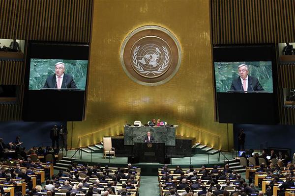 НҮБ-ын ерөнхий шүүмж эхлэв
