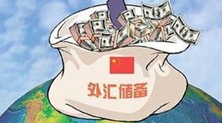 Хятадын гадаад валютын нөөц бага зэрэг буурчээ