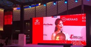 Дубайд Хятадын анхны кино наадмын долоо хоног болж соёлын солилцоог ахиулж байна