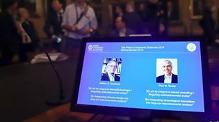 2018 оны эдийн засгийн салбарын Нобелийн шагналыг Америкийн хоёр эдийн засагч хүртэв