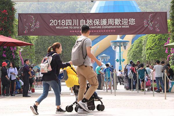 Сычуань мужийн байгаль хамгааллын долоо хоног-2018 Хонконд нээлтээ хийв