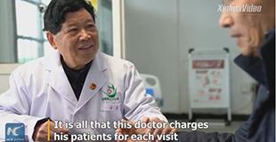 Нэг юаниар эмчилгээ хийдэг Хятад эмч