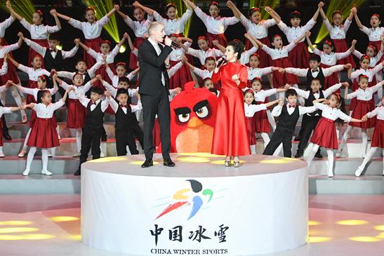 """""""Хятад-Финляндын өвлийн улирлын спортын он-2019"""" нээлтээ хийв"""