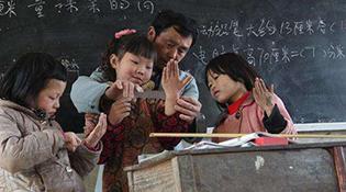 Хөдөөгийн багш нарт жил бүр 10 мянган юаний нөхөн олговор олгоно