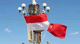 Хятад, Европын харилцааны шинэ цаг үеийг нээнэ