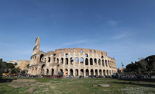 Итали улсын үзэмж