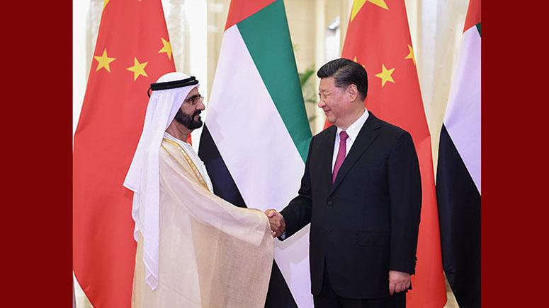 Ши Жиньпин АНЭУ-ын Дэд Ерөнхийлөгч бөгөөд Ерөнхий сайд, Дубайн засаг дарга Мухаммедыг хүлээн авч уулзав