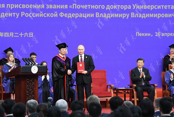 Ши Жиньпин Чинхуа их сургуулиас ОХУ-ын Ерөнхийлөгч Путинд хүндэд доктор цол олгох ёслолд оролцов