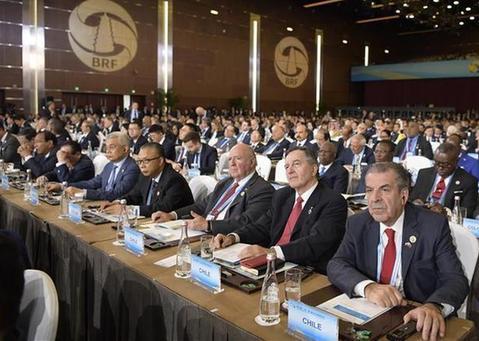 """""""Нэг бүс-Нэг зам"""" олон улсын хамтын ажиллагааны дээд хэмжээний II форумын нээлтийн ёслол Бээжинд болов"""