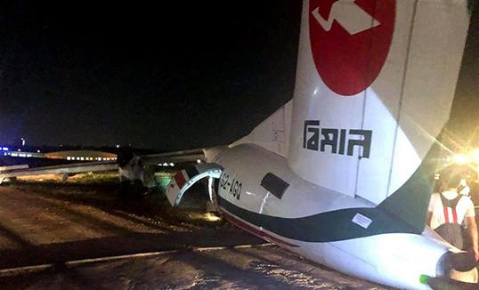 Мьянмарт нисэх онгоц осолдов