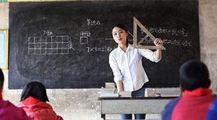 Онцгой ажлын байрны багш авах шалгалтын бичгийн сорил удахгүй эхэлнэ