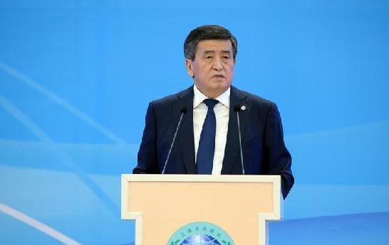 ШХАБ-ын хэвлэл мэдээллийн II форум Киргизстанд болов
