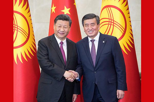 Ши Жиньпин Киргизийн Ерөнхийлөгчтэй хэлэлцээ хийв