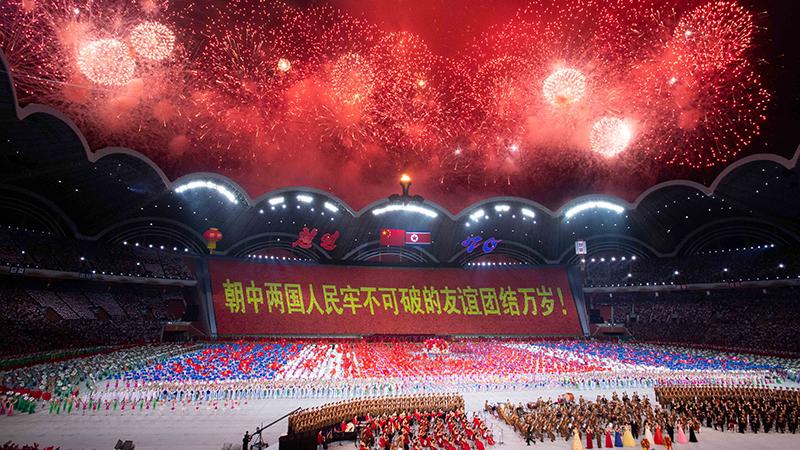 Хойд Солонгост гимнастик болон урлагийн цогц тоглолт болов