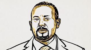Этиоп улсын Ерөнхий сайд Аби 2019 оны Нобелийн энх тайвны шагналыг хүртжээ
