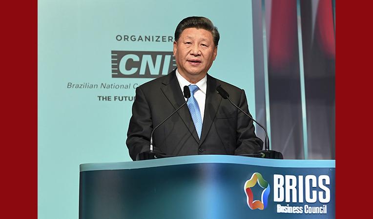 Ши Жиньпин аж үйлдвэр худалдааны форумын хаалтын ёслолд оролцов