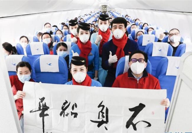 Хятадын орон нутгийнхан эмнэлгийн баг томилон Хүбэйг дэмжиж буй