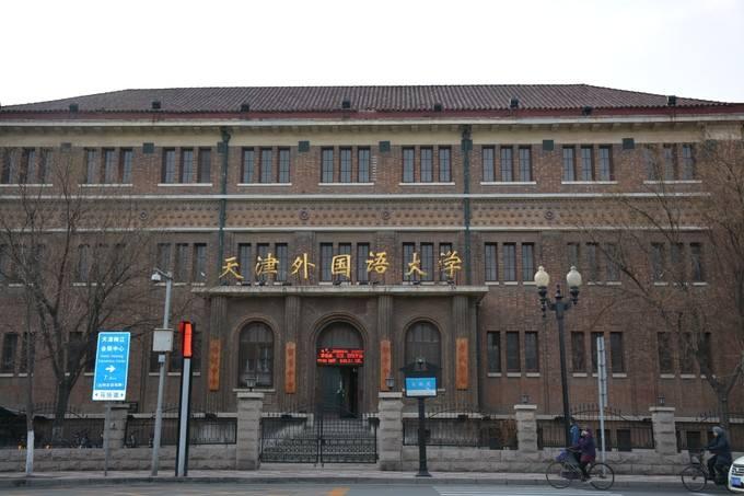 Тяньжиний Гадаад хэлний их сургуульд Монгол хэлний бакалаврын ангитай болов
