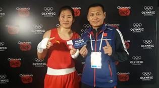 Өвөр монголын охин Токиогийн олимпийн наадамд оролцох эрх олов