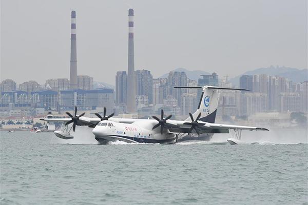 AG600 нисэх онгоц далай дээр анхны нислэгээ амжилттай хийв