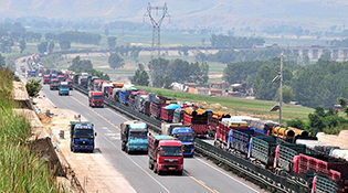 Эхний 7 сарын байдлаар Хөххотын экспорт импортын өртөг 8.518 тэрбум юаньд хүрчээ